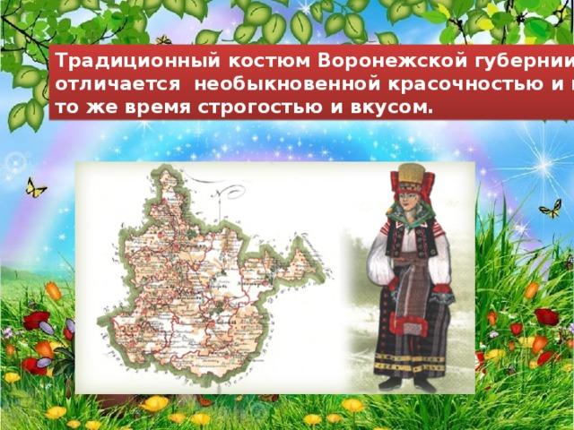 img26 - Народный промысел рисунок 2 класс