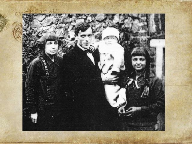 Марина цветаева семья фото