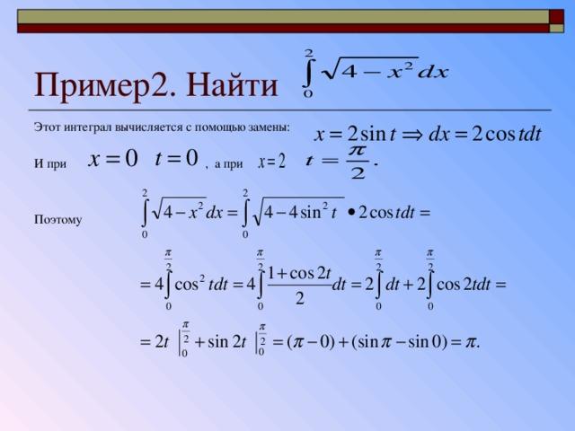 решить задачу 1018 6 класс виленкин