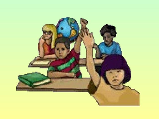 Смешная картинка, картинка школьников анимация