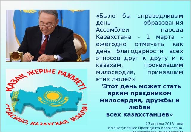 Шугаринг, картинки на день благодарности в казахстане